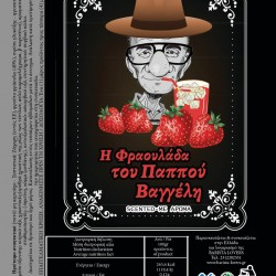 Grandpa Vangelis Homemade Strawberry Soft Drink 1Kg