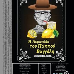 Grandpa Vangelis Homemade Lemonade Soft Drink 1Kg