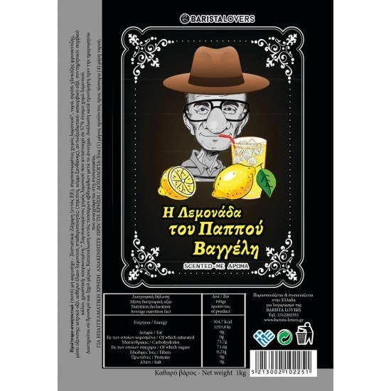 Grandpa Vangelis Homemade Lemonade 1Kg