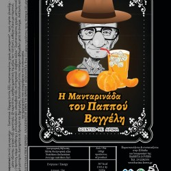 Grandpa Vangelis Homemade Mandarin Soft Drink 1Kg