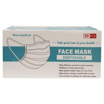 Μάσκες Υγιεινής Μίας Χρήσης 3ply 50 τεμ.