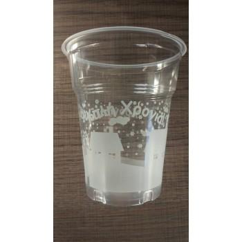 Πλαστικό ποτήρι 350ml Καλή Χρονιά