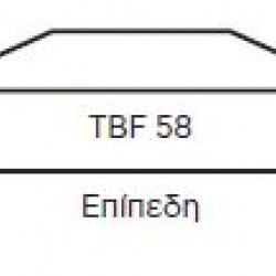 Belogia Flat Tamper Base tbf 280