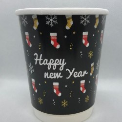 Paper Christmas Cup 8oz