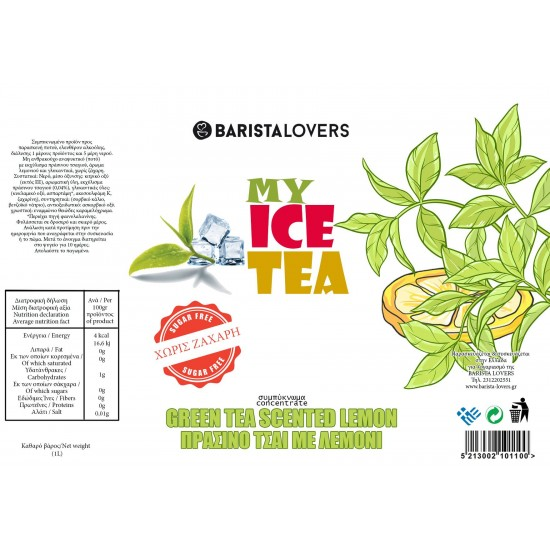 My Ice Tea Concentrate Green Tea 1Lt