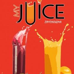 My Juice Concentrate Orange juice 1.5lt