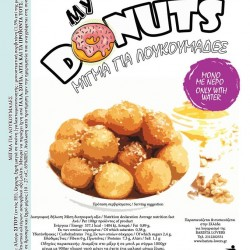 My Donuts Mixture for Donuts 2 Kg