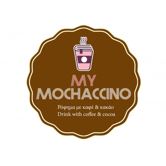 My Mochaccino Cold Drink With Coffee 1 kg