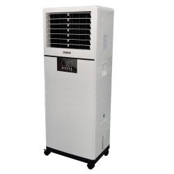 Colorato CLAC-350N Evaporative Air Cooler
