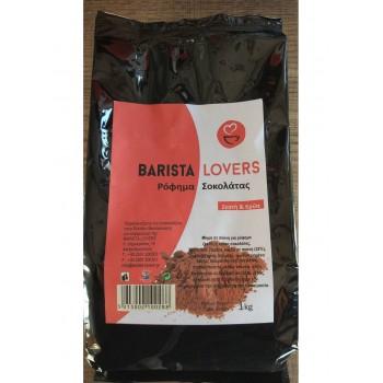 Barista Lovers Ρόφημα Σοκολάτας 32%