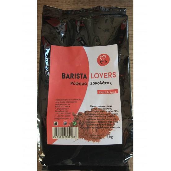 Barista Lovers Chocolate Beverage 32% (4kg + 2kg Gift)