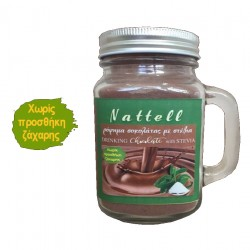 Nattell Chocolate drink with Stevia 200gr