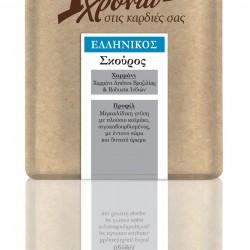 Loumidis Greek Dark Coffee