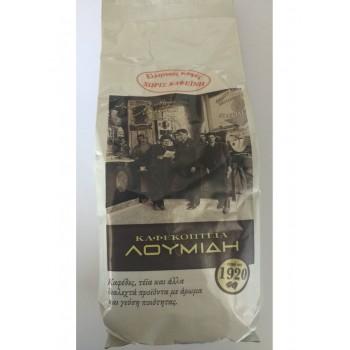 1+1 Δώρο Καφές Ελληνικός Χωρίς Καφεΐνη Καφεκοπτεία Λουμίδη
