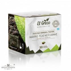 El Greco Black Tea 20 Pieces
