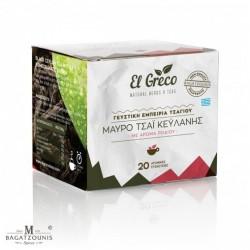 El Greco Black Tea with Pomegranate 20 Pieces