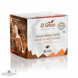 El Greco Ceylon Cinnamon with Saffron 20 pcs