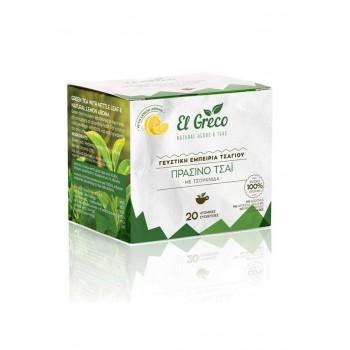El Greco Πράσινο Τσάι Με Τσουκνίδα 20 Τεμάχια