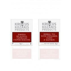 Krocus Kozanis Herbal Tea with Cinnamon, Clove & Saffron