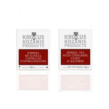 Krocus Kozanis Ρόφημα με Κανέλα, Γαρύφαλλο & Κρόκο Κοζάνης