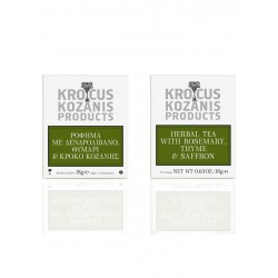 Krocus Kozanis Herbal Tea With Rosemary, Thyme & Saffron