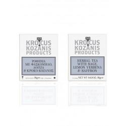 Krocus Kozanis Herbal Tea with Sage, Lemon Verbena & Saffron