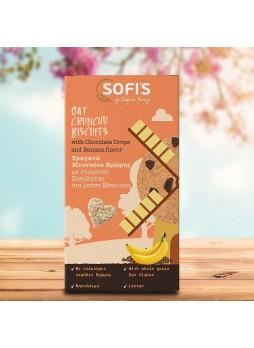 Τραγανά Μπισκότα Βρώμης με Σταγόνες Σοκολάτας και Γεύση Μπανάνα