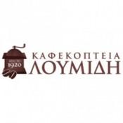 Ελληνικός Καφές (4)