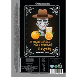 Grandpa Vangelis Homemade Orange Soft Drink 1Kg